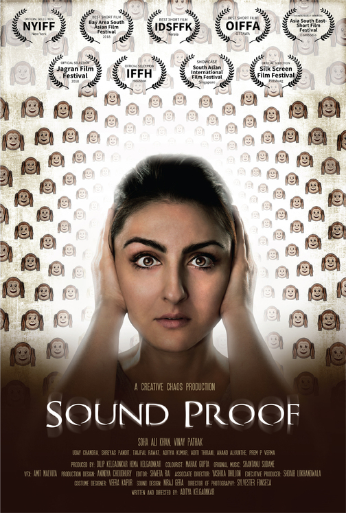 Sound Proof - Poster